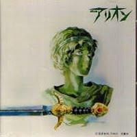 1985 – ARION Image Album