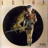 1986 – ARION Soundtrack