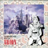 1986 – Symphonic Suite ARION