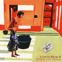 2003 – CURVED MUSIC II