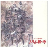 2004 – Image Symphony Suite Howls Moving Castle