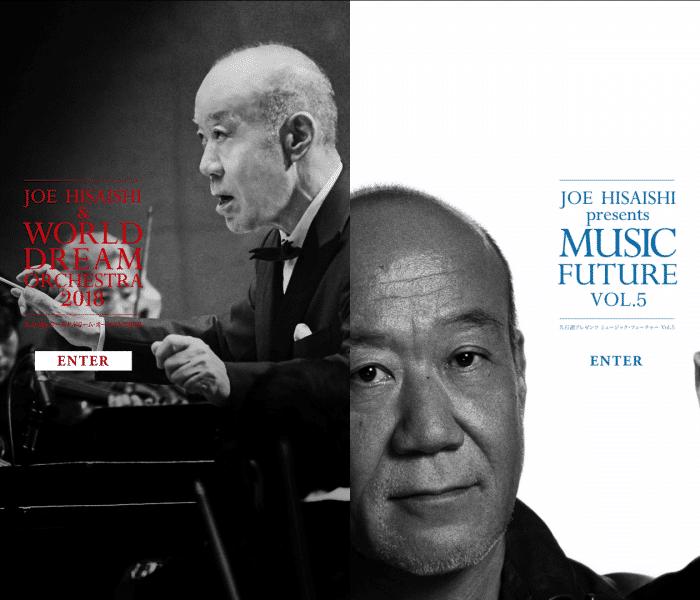 Sito ufficiale concerti Joe Hisaishi