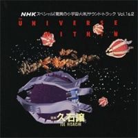 1999 – NHK Special The Human Body THE UNIVERSE WITHIN SoundTrack Vol.1&2