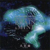 NHK Special The Human Body II BRAIN&MIND SoundTrack Vol 1-2 1999