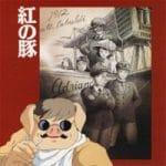 1992 – PORCO ROSSO Image Album