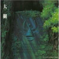 1987 – Castle In The Sky Symphony Version