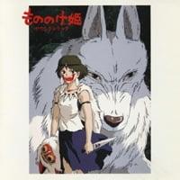1997 – PRINCESS MONONOKE Soundtrack
