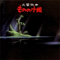Symphonic Suite PRINCESS MONONOKE 1998