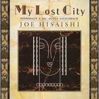 1992 – MY LOST CITY