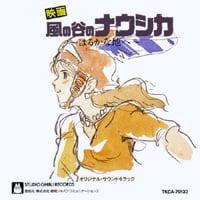 1984 – NAUSICAA Soundtrack