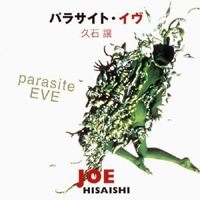 1997 – PARASITE EVE