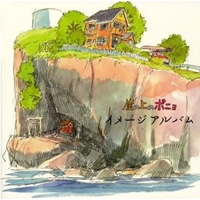 2008 – Ponyo on a Cliff Image Album