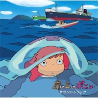 2008 – Ponyo on a Cliff Original Sound Track