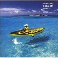 2006 – RAKUEN / MALDIVES