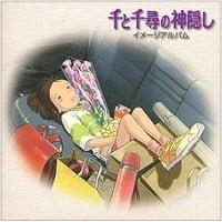 2001 – Spirited Away Image album
