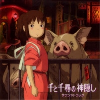 2001 – Spirited Away Sound Track