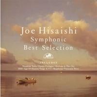 Symphonic Best Selection 1992