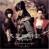 Korean Drama Legend Original Sound Track Vol 1 2007