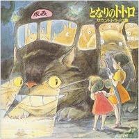 1988 – MY NEIGHBOR TOTORO Soundtrack