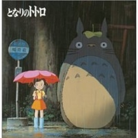 1988 – MY NEIGHBOR TOTORO Image Album
