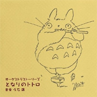 2002 – Orchestra Stories MY NEIGHBOR TOTORO