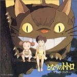 1988 – MY NEIGHBOR TOTORO Sound Book