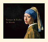 2012 – Vermeer & Escher