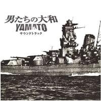 2005 – YAMATO