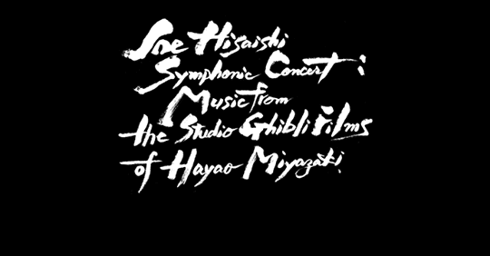 Joe Hisaishi Symphonic Concert: Music from the Studio Ghibli Films of Hayao Miyazaki